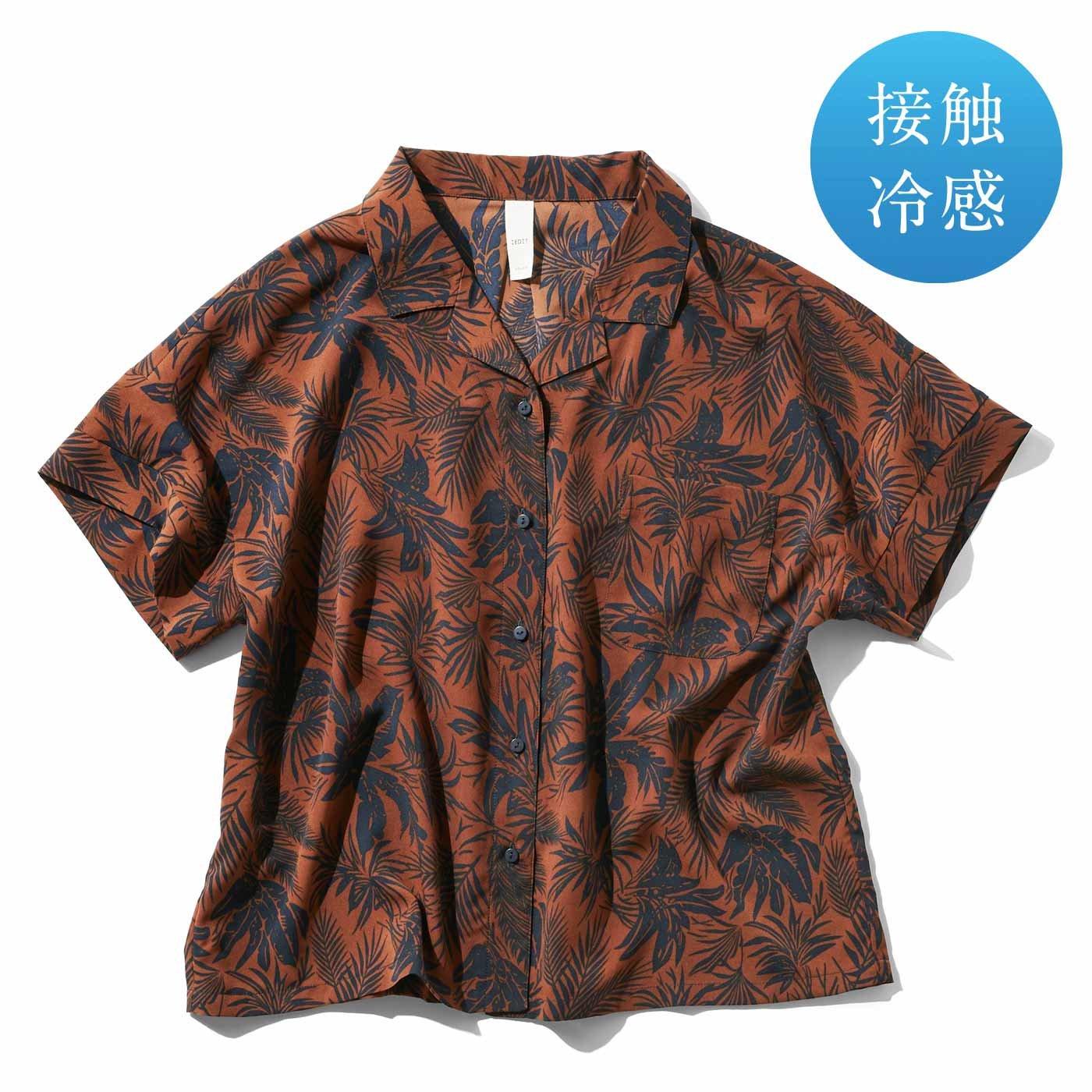 IEDIT[イディット]  大人にちょうどいい ハンサムサマープリントの接触冷感開衿シャツ〈ブラウン〉