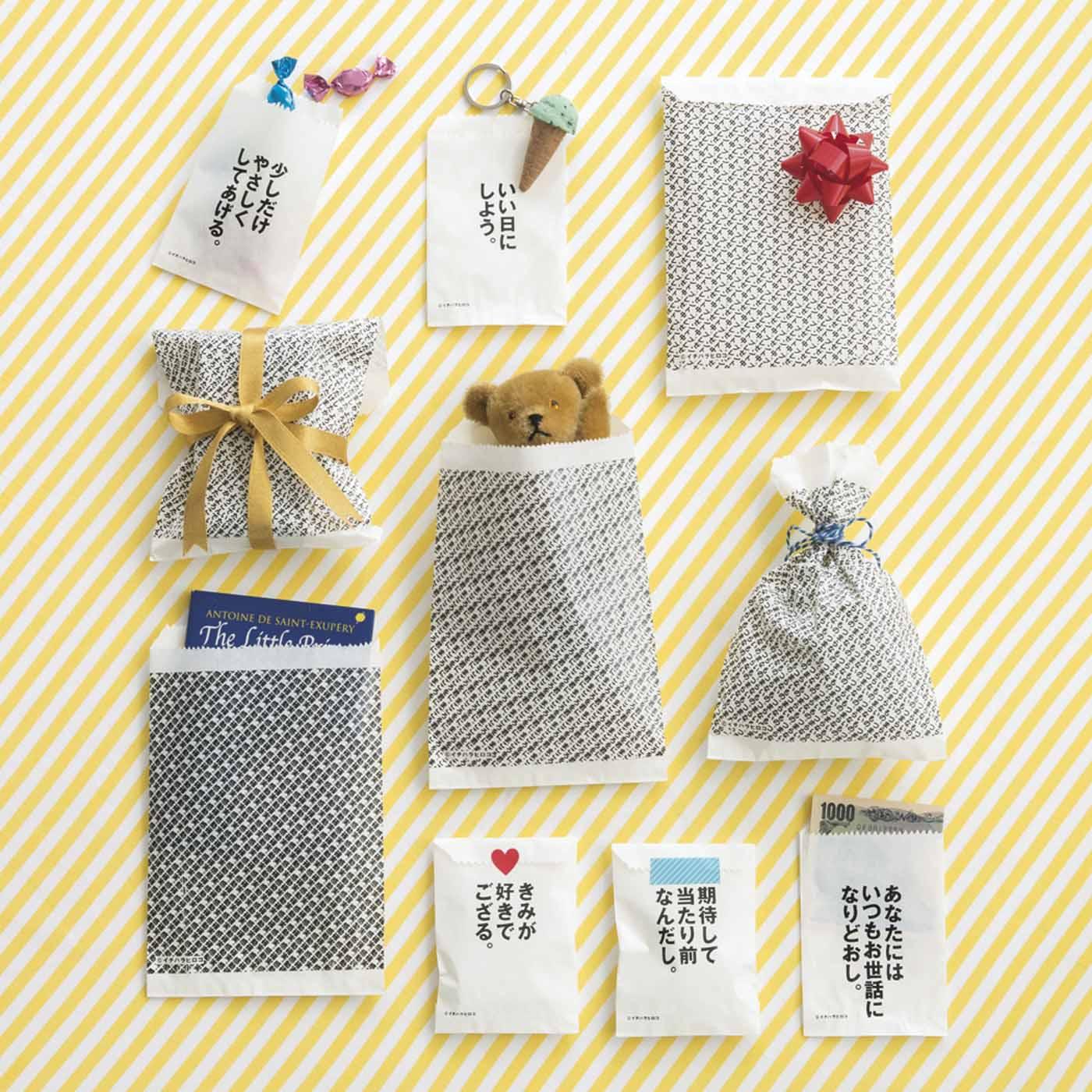 「気持ちを伝えるお手伝い」をコンセプトに、「愛と笑い」をテーマにしたイチハラさんの作品をレイアウトしたおすそわけ袋です。