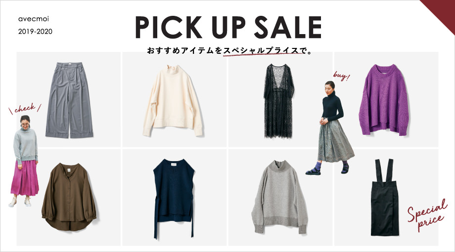 PICK UP SALE