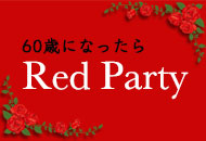 FelissimoLX Red Party