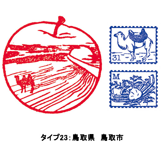 日本海に面して広がる広大な鳥取砂丘。周辺では名物の梨や松葉ガニが楽しめる。