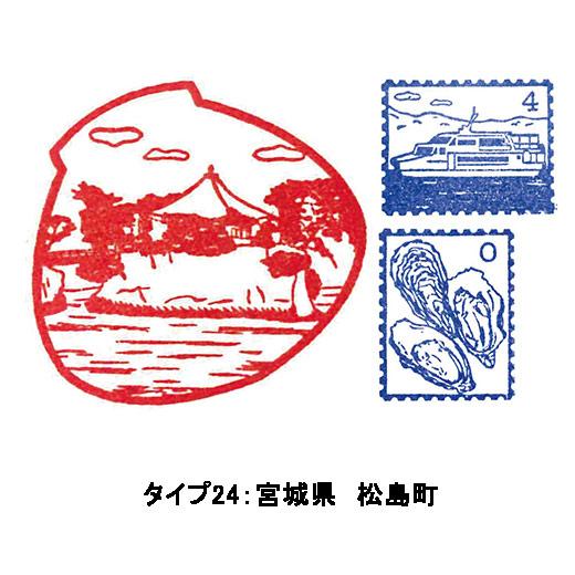 日本三景のひとつ、松島。遊覧船で観光するもよし、絶品かきに舌つづみを打つもよし。