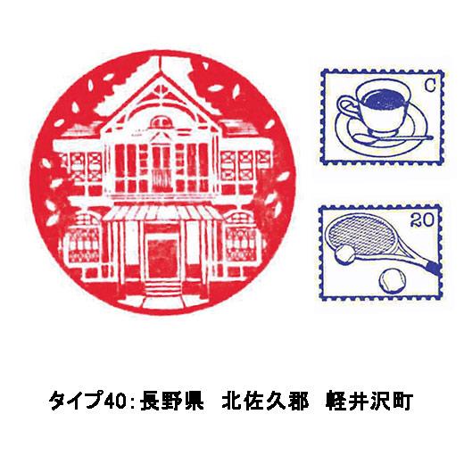 「軽井沢の鹿鳴館」と呼ばれた美しい旧三笠ホテル。自然に囲まれてのテニスやカフェは最高!