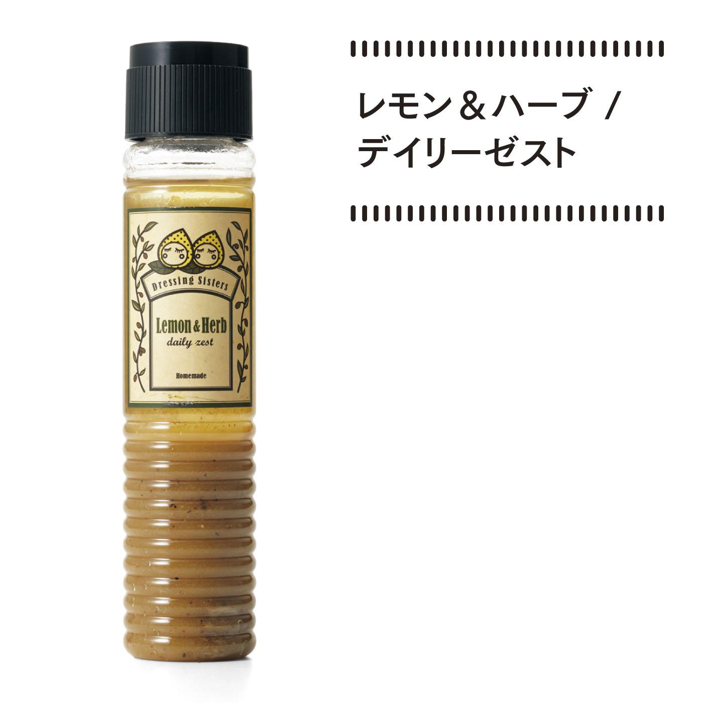 ブランド誕生のきっかけとなった伝統フレーバー。生レモン果汁がベースのシンプルながらクセになる味わい。[VEGAN対応]