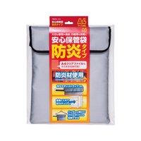 フェリシモ クローゼットにしまえる安心保管袋(防炎タイプ) A4サイズ対応