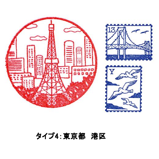 東京のシンボル、東京タワー。レインボーブリッジから眺める夜景も美しい。