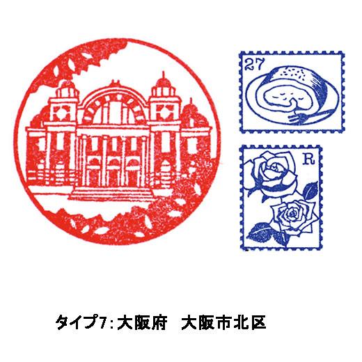 大阪市中央公会堂やバラ園が美しい中之島公園。周辺には絶品スウィーツも。