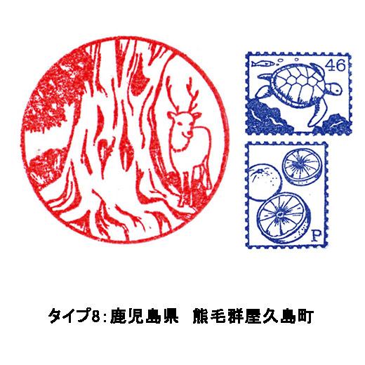 樹齢7200年ともいわれる縄文杉で有名な屋久島。ヤクシカやウミガメが見られる。