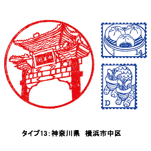 中華街のシンボル、善隣門。旧暦のお正月には獅子が舞い踊ります。肉まん片手に散策もよし。