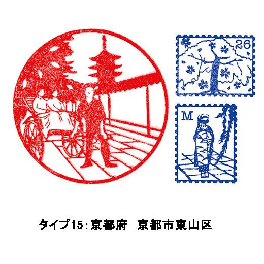 人力車が行き交うねねの道。祇園では舞妓さんに出会えることも。円山公園は桜の名所。