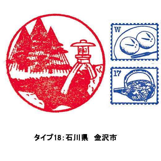 美しい景観を誇る兼六園は日本三名園のひとつ。九谷焼の産地や和菓子処としても有名。