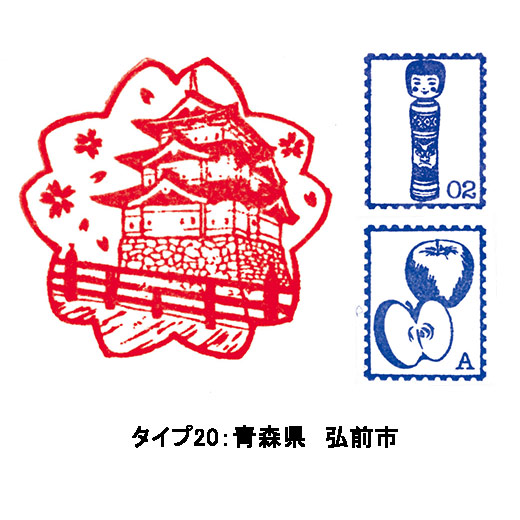 「お城と桜とりんごのまち」弘前市。弘前こけしは無邪気な表情がかわいい伝統工芸品。