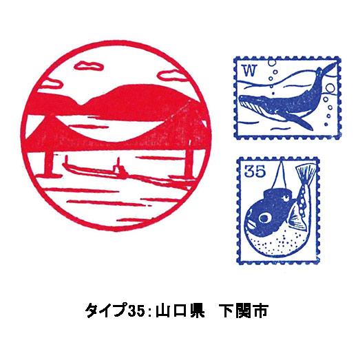 本州と九州を結んでいる関門橋。ふぐを始め、海産物が豊富なのは海峡の街ならでは。