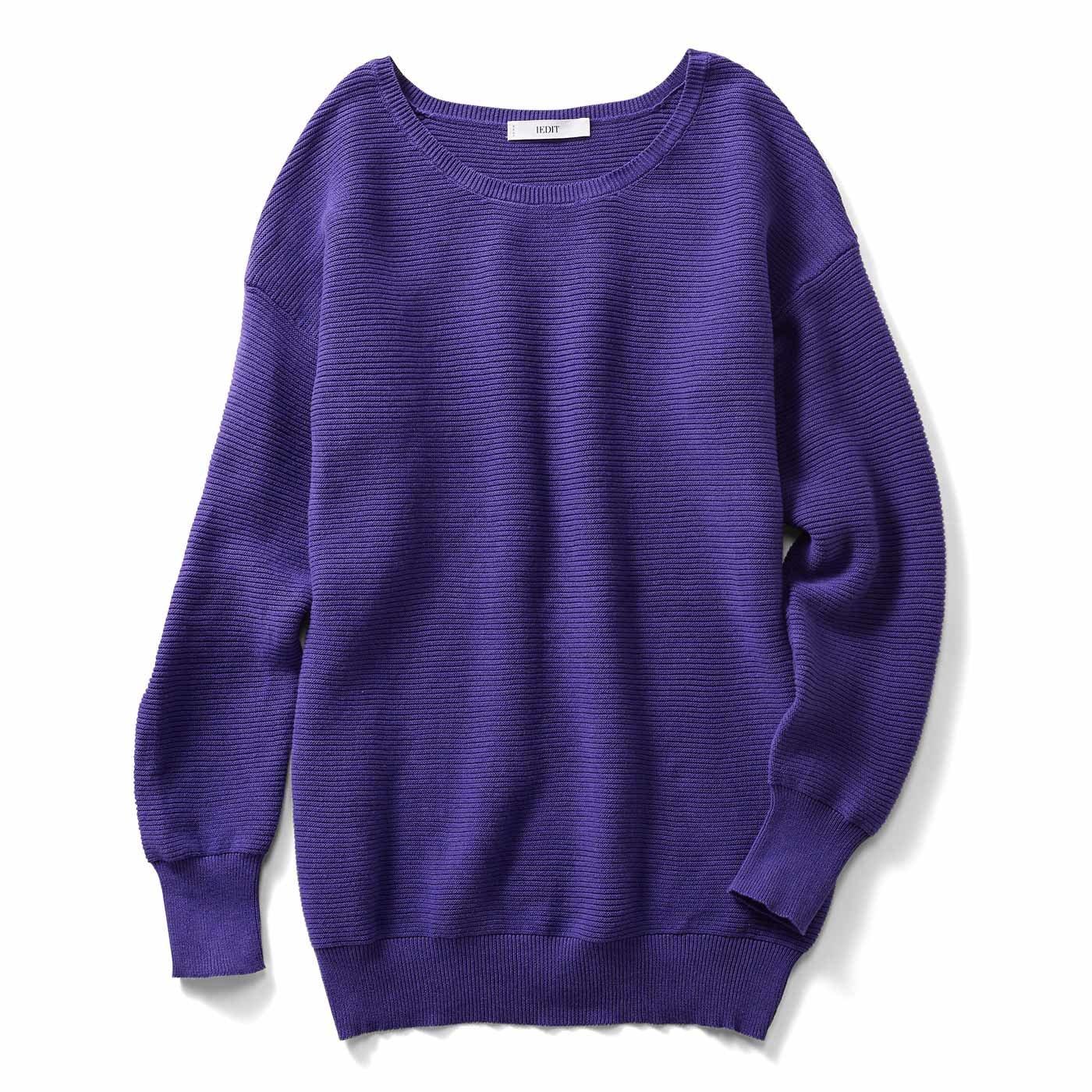 IEDIT[イディット] ガーター編みのコットンニット〈パープル〉