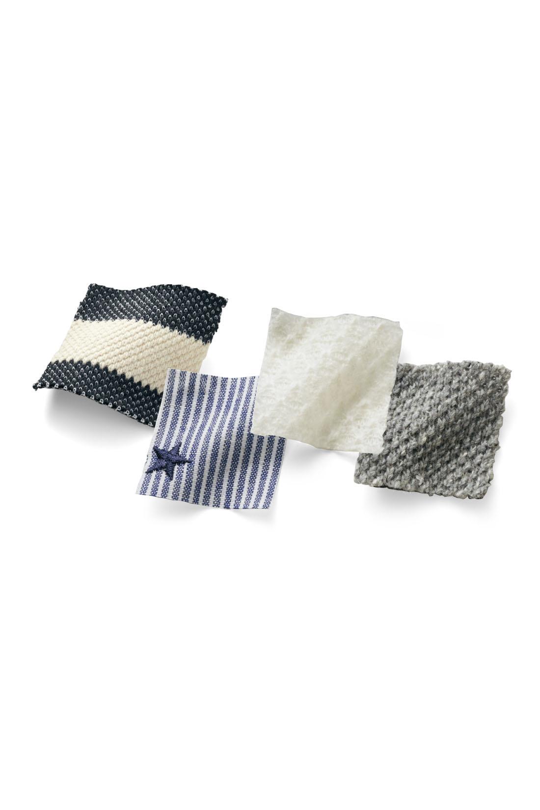ボーダーや織り柄など、バリエーション豊かにお届けします。