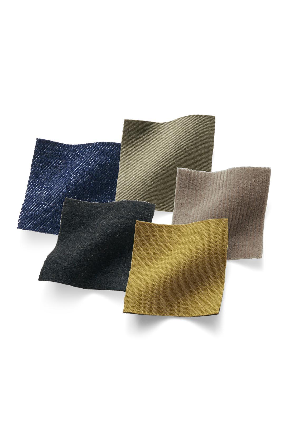 デニムやブラック、マスタードなど使える色柄を中心にお届けします。