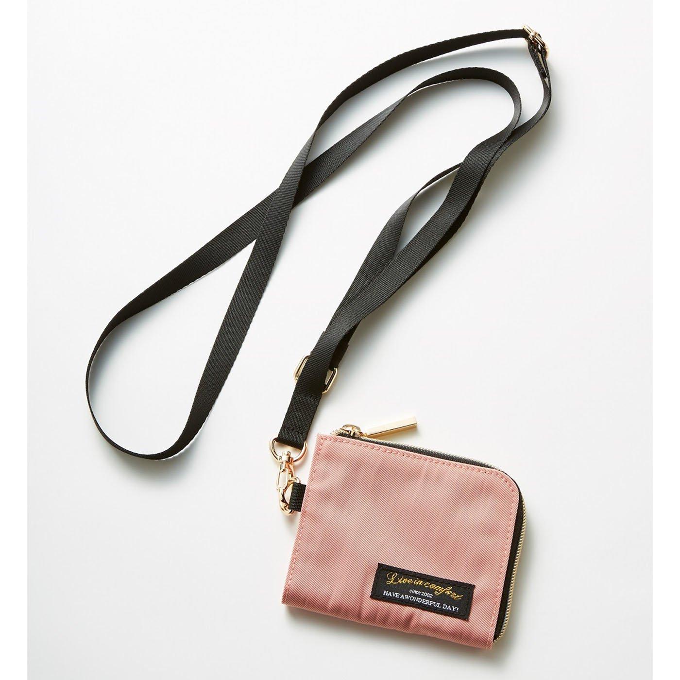 リブ イン コンフォート ちょっとそこまでに便利なちび財布〈ライトピンク〉