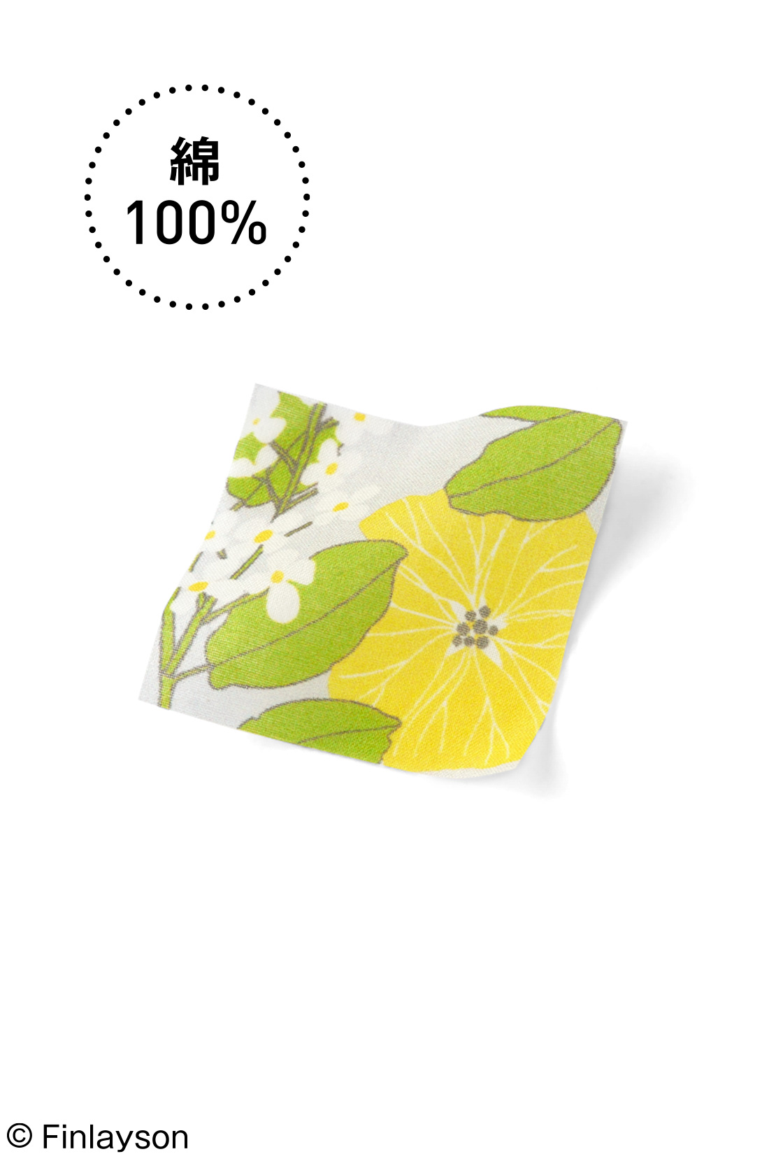 綿100% やわらかな肌ざわりの布はく素材。