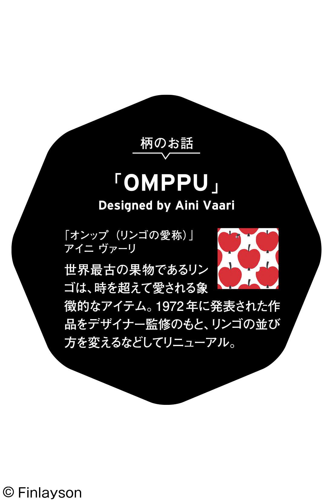 〈OMPPU〉オンップ 世界最古の果物であるリンゴは、時を超えて愛される象徴的なアイテム。1972年に発表された作品をデザイナー監修のもと、リンゴの並び方を変えるなどしてリニューアル。