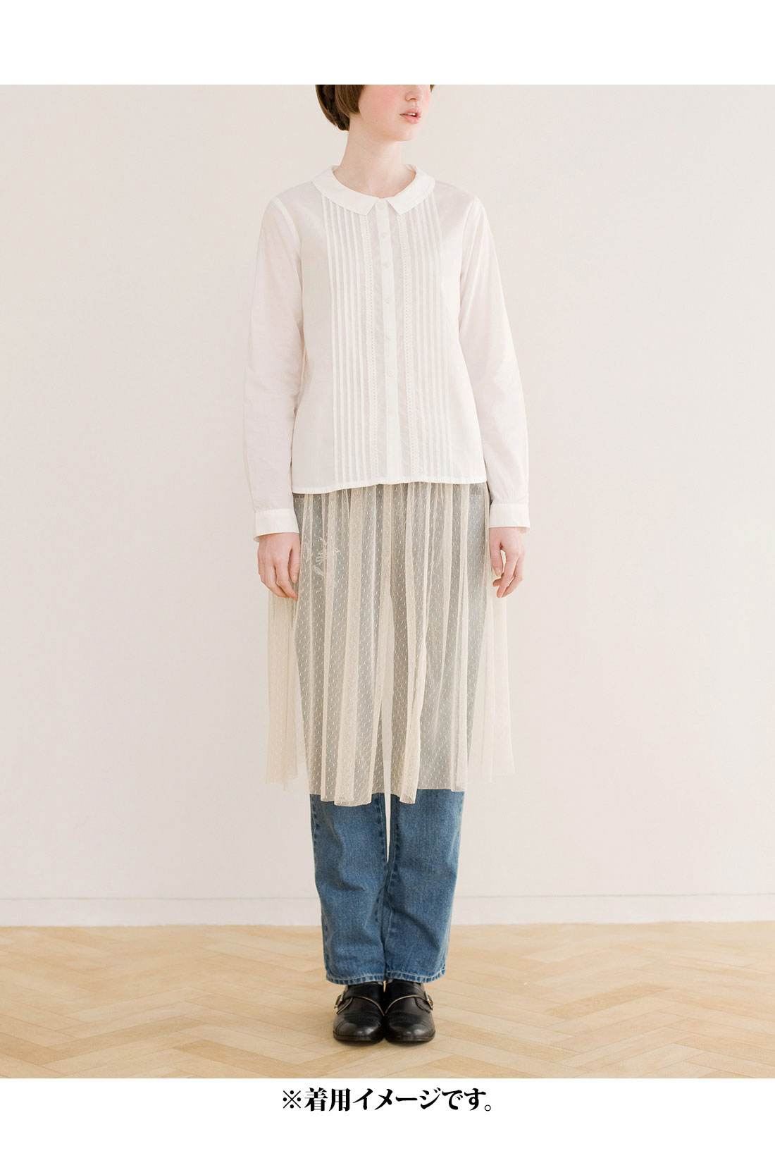 これは参考画像です。チュールのスカートをデニムに重ねてオシャレ度アップ。
