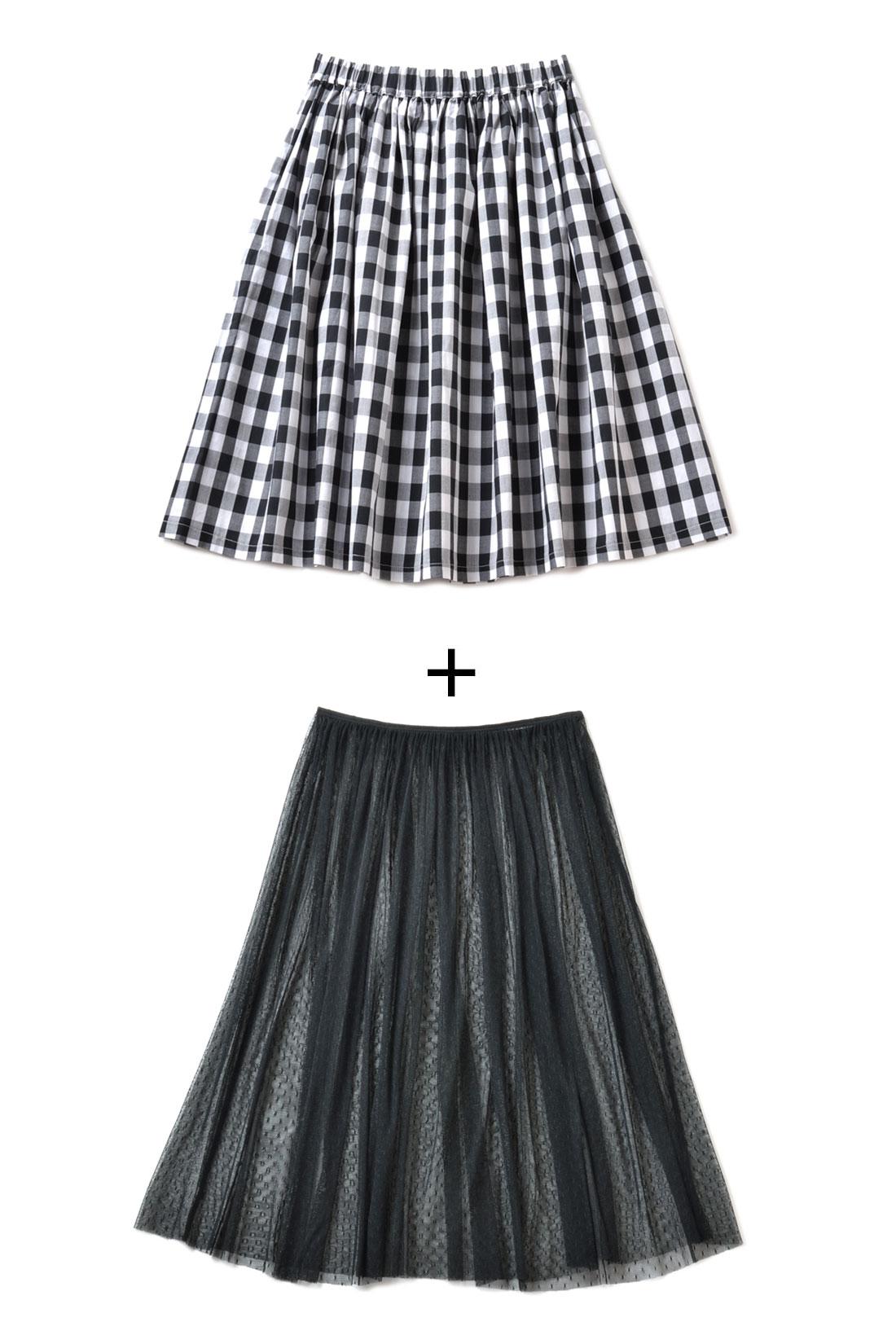 スカート2枚セットだから、お得♪