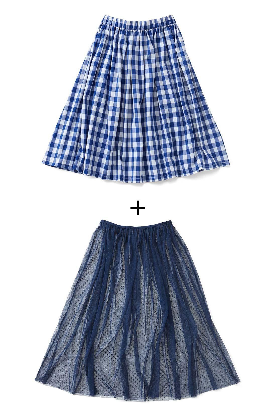 スカート2枚セット。1セットで3度おいしい!
