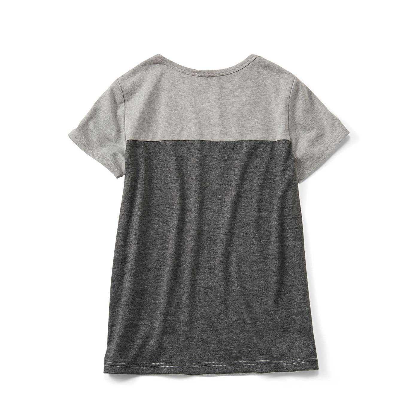 後ろ姿がかわいい 切り替えTシャツ〈グレー×濃グレー〉