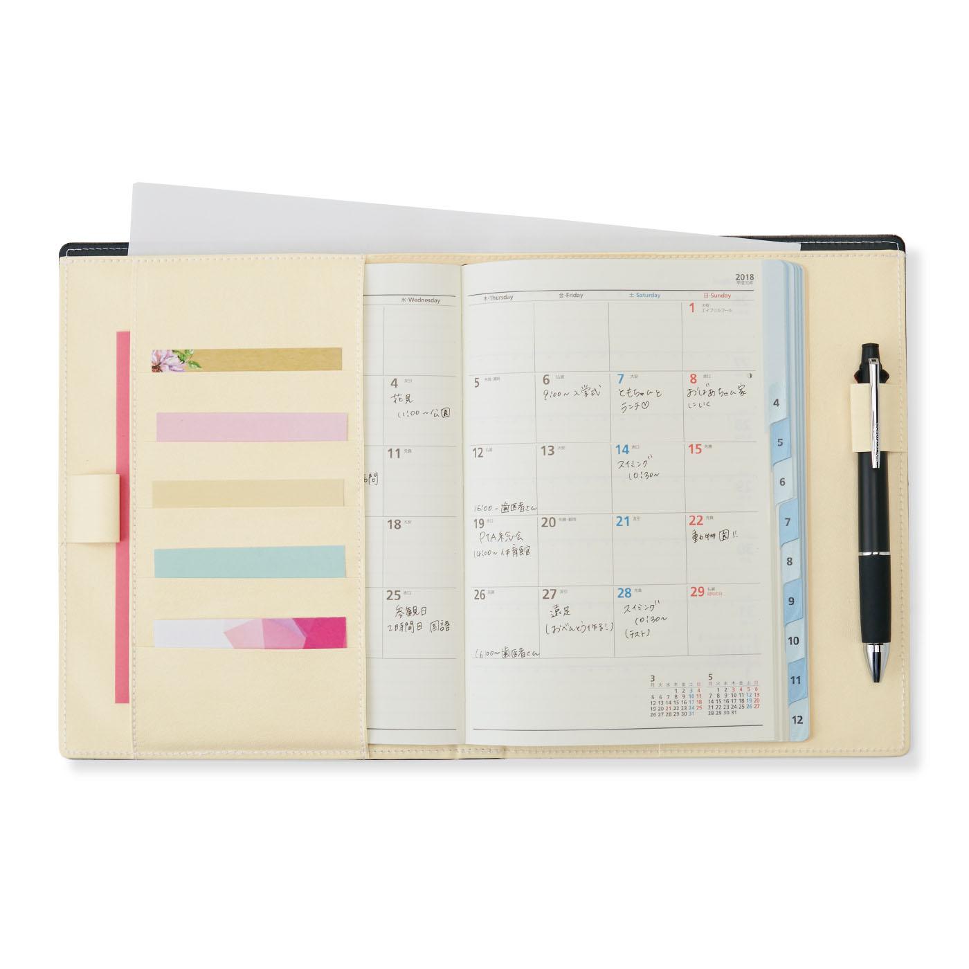 フェリシモ 書類収納ができる 手帳・ノートカバー
