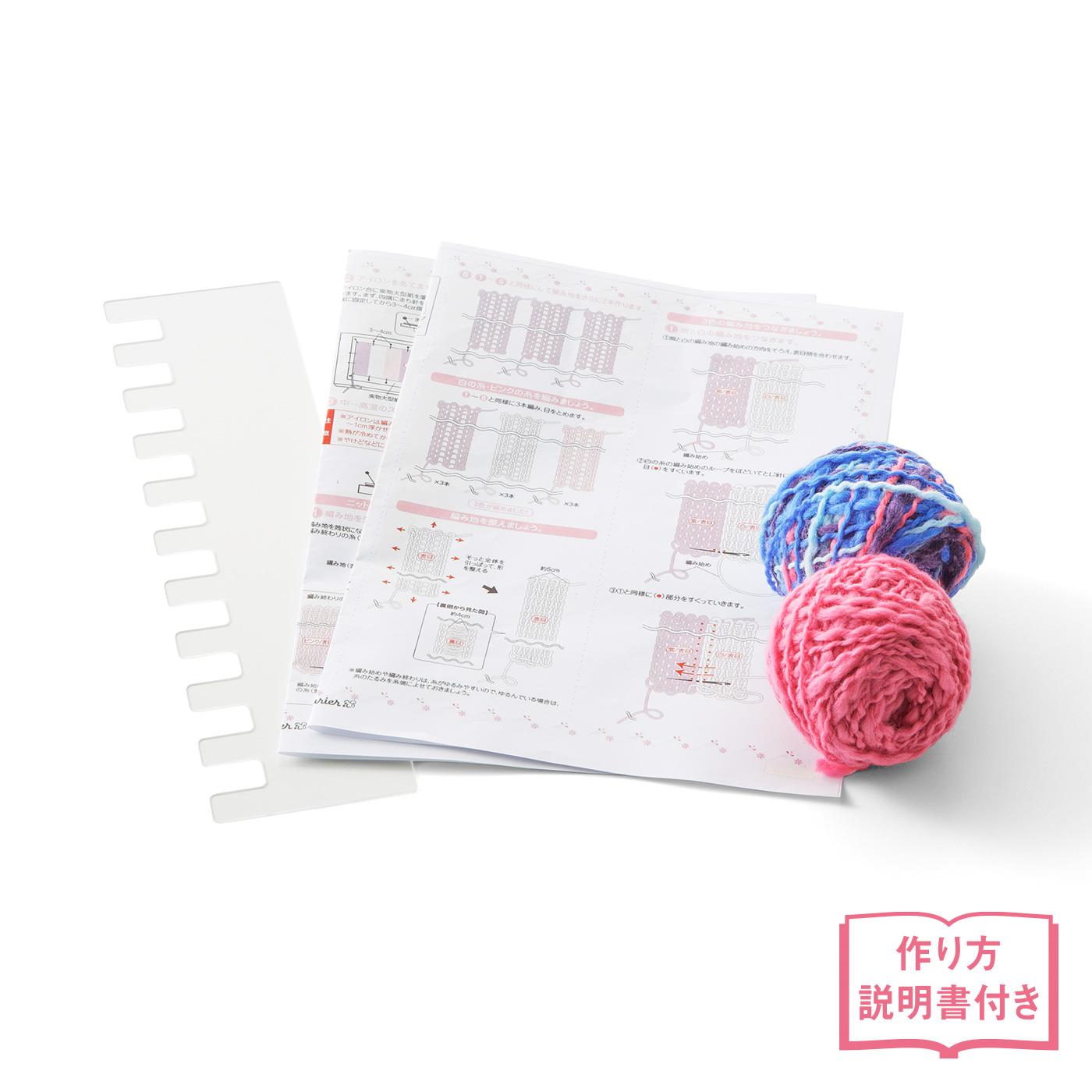 ●1回分のお届けキット例です。 最初のお届けに編みプレートがセットされています。