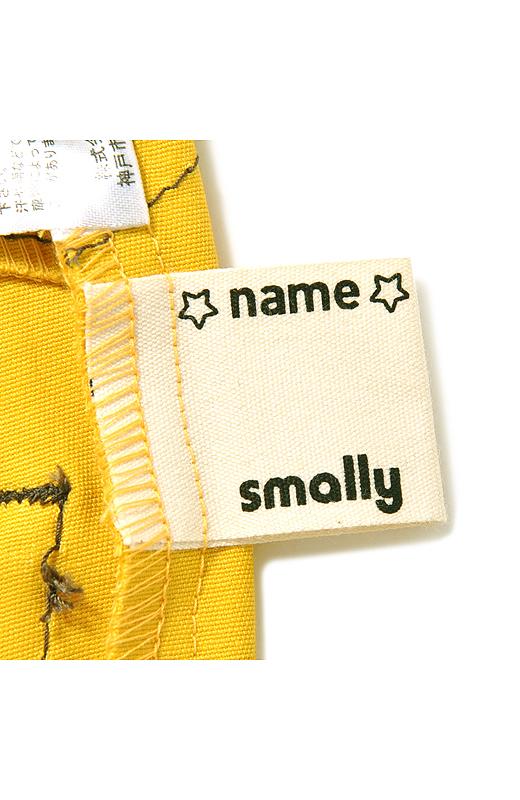 おなまえネーム 内側には、名前が書き込めるネーム付き。