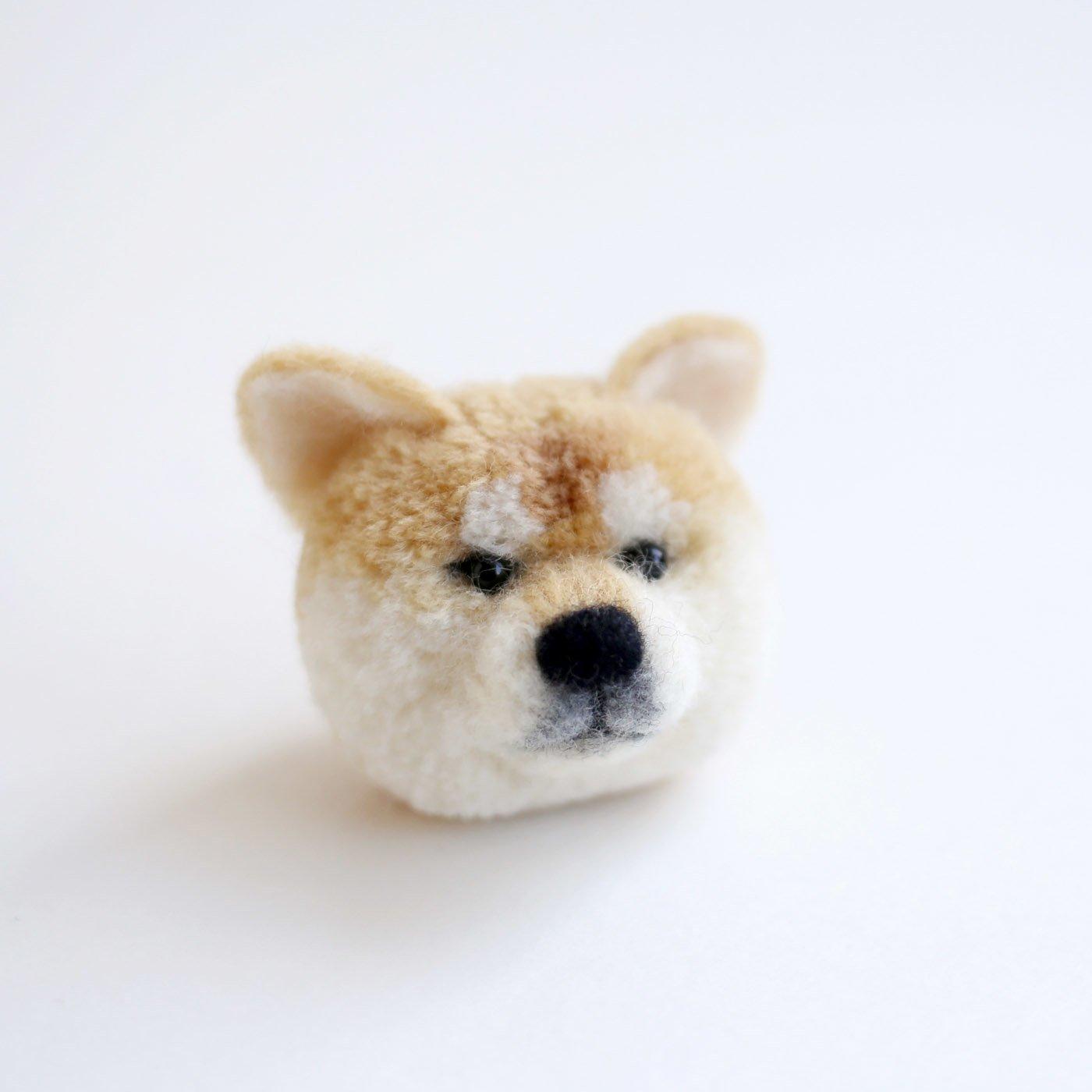 豊かな表情にキュン!ぽんぽんで作る柴犬の材料キット