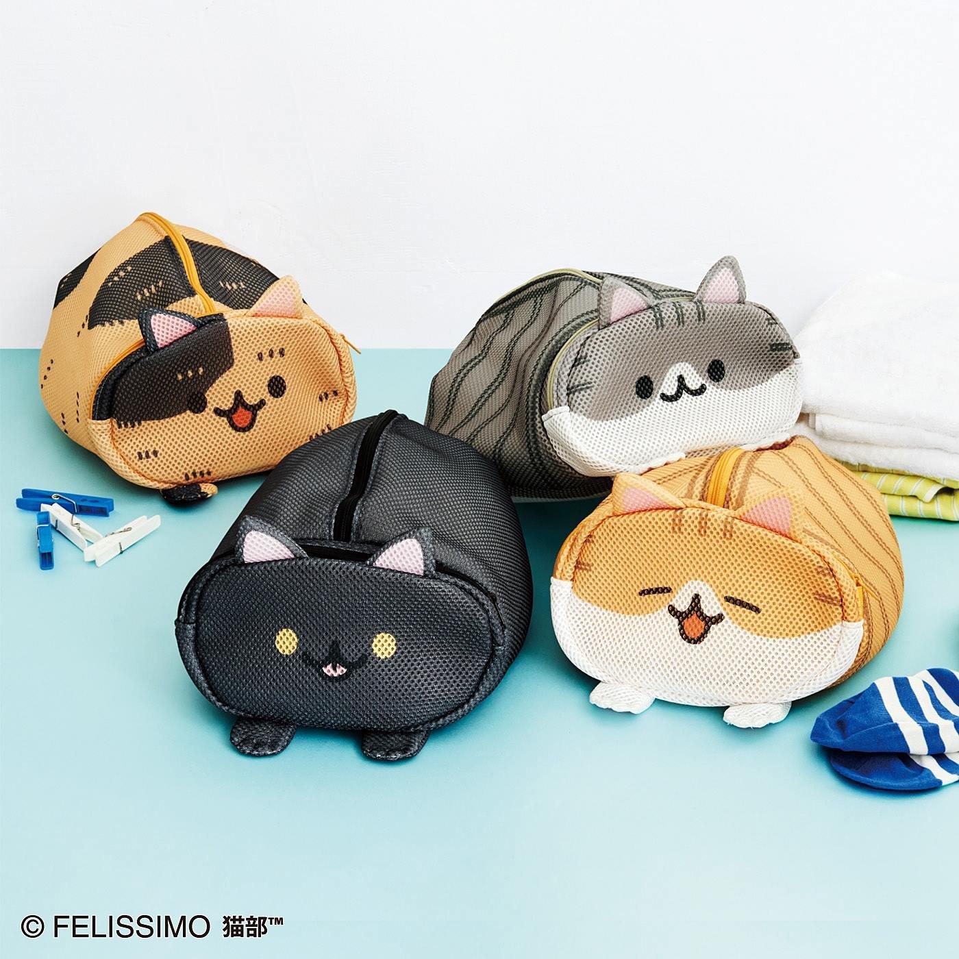 995さんとコラボ ふたつのポケットが便利! 香箱座り猫のお洗濯ポーチの会