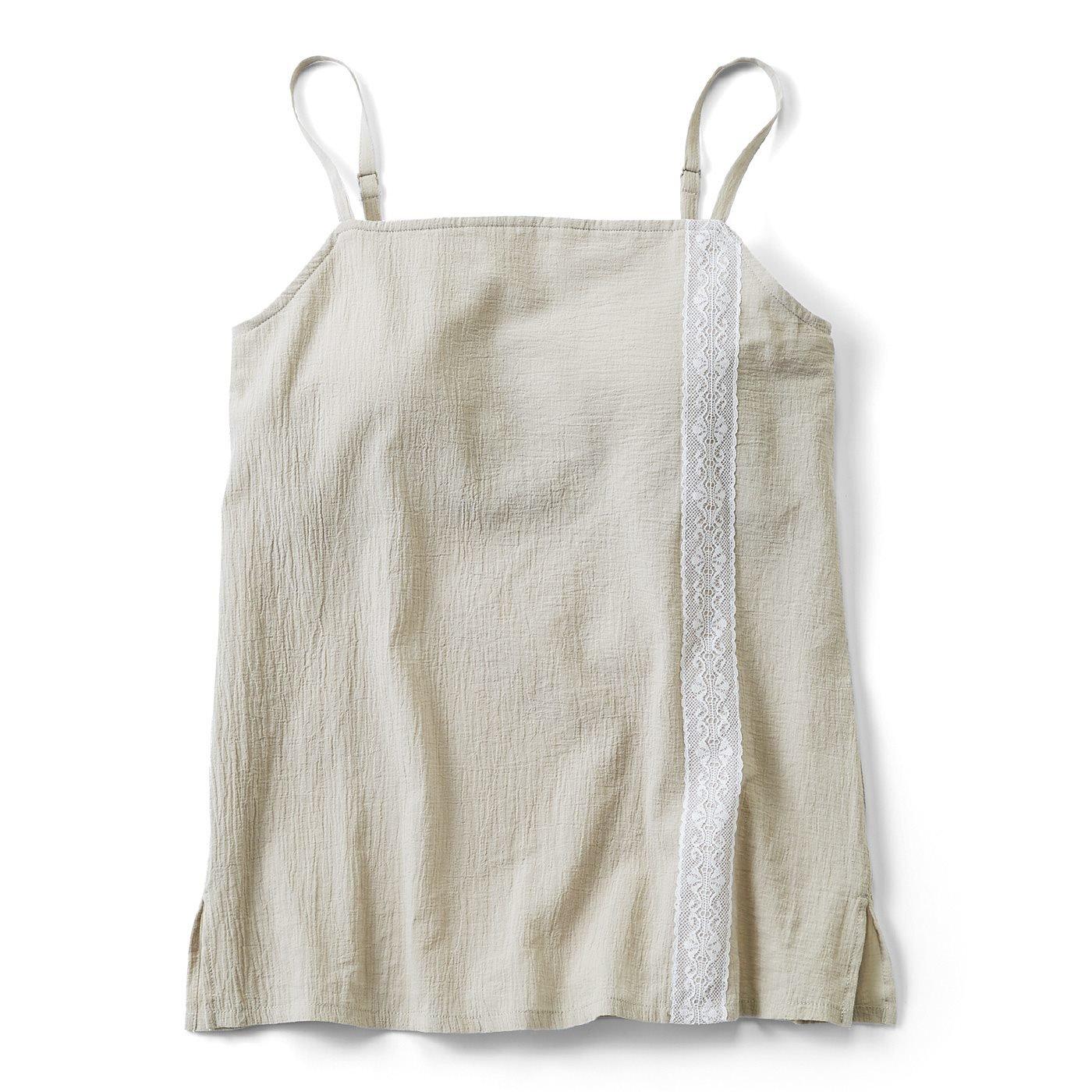 風をまとうかのようにからだを包む 綿100%楊柳(ようりゅう)カップ付き キャミソールの会