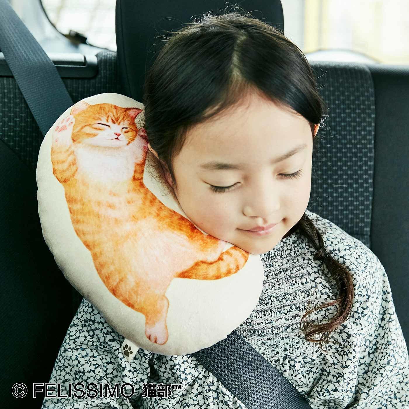 すやすや いい夢見るニャ 子猫のシートベルト枕の会