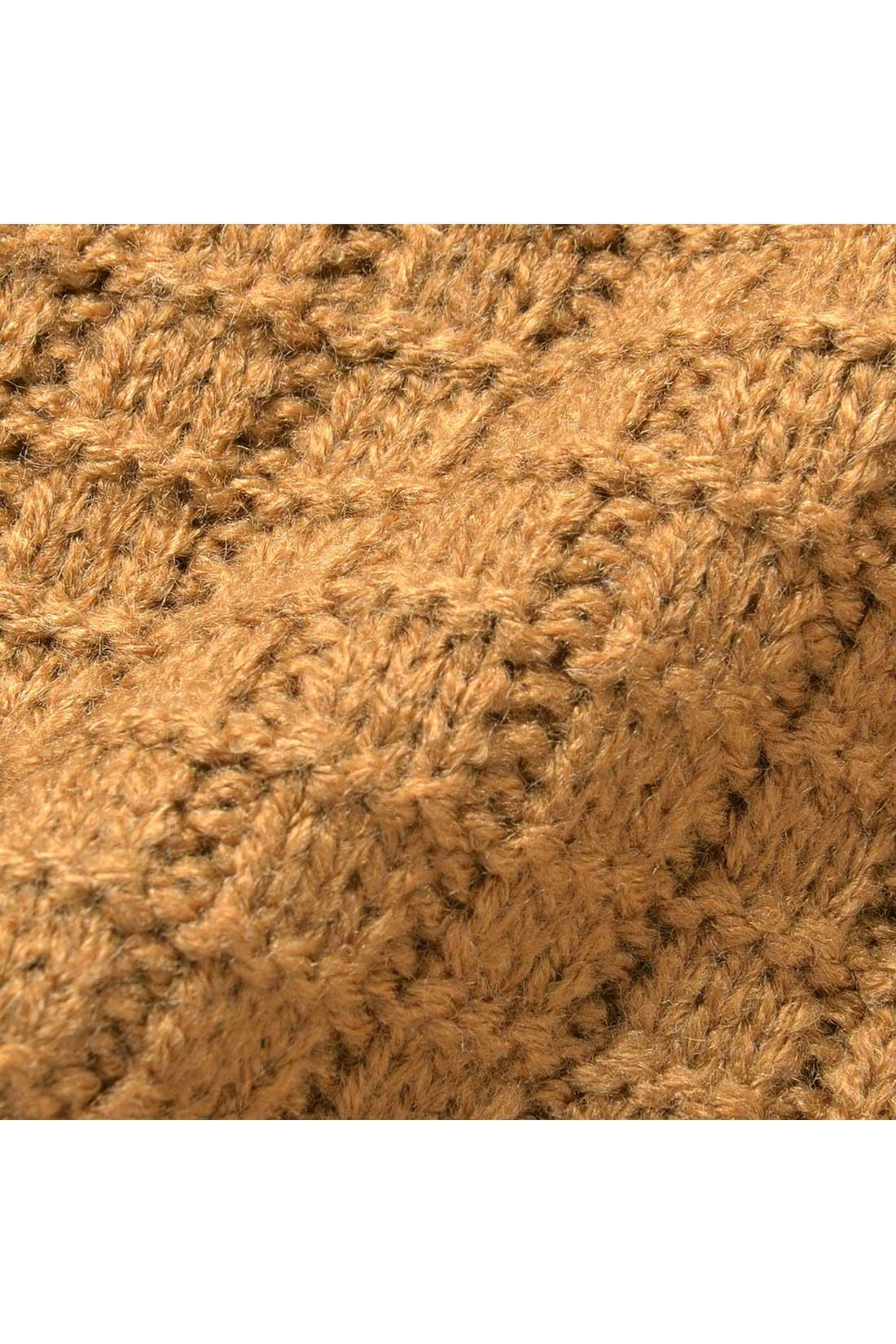ニット部分は編み地がポイント。
