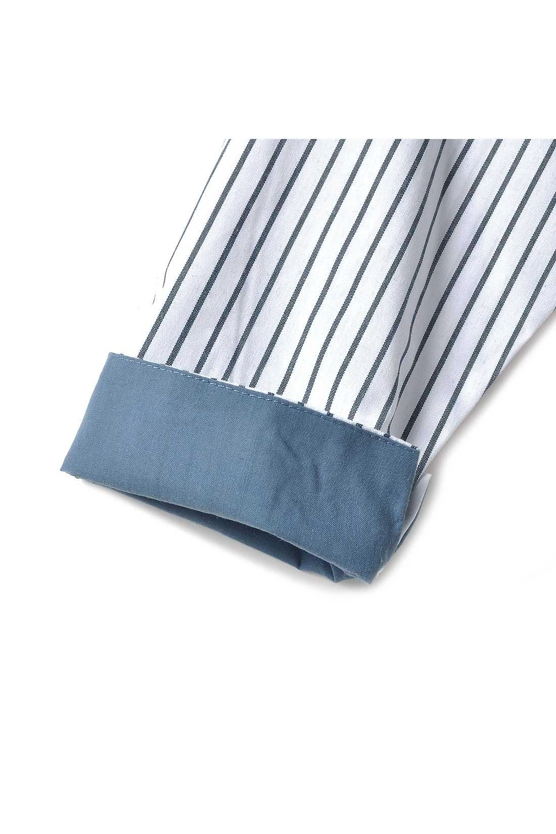 袖の部分を折り返すと、配色生地がチラリ。