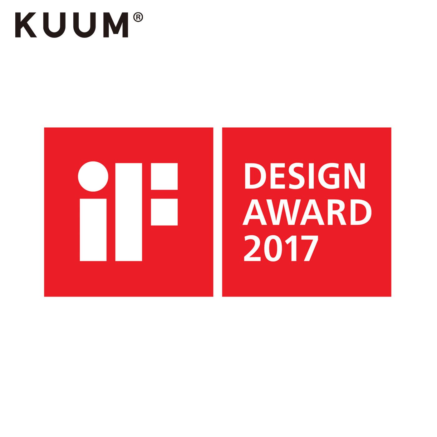 世界でも権威のあるデザイン賞「iF DESIGN AWARD 2017」を受賞しました。