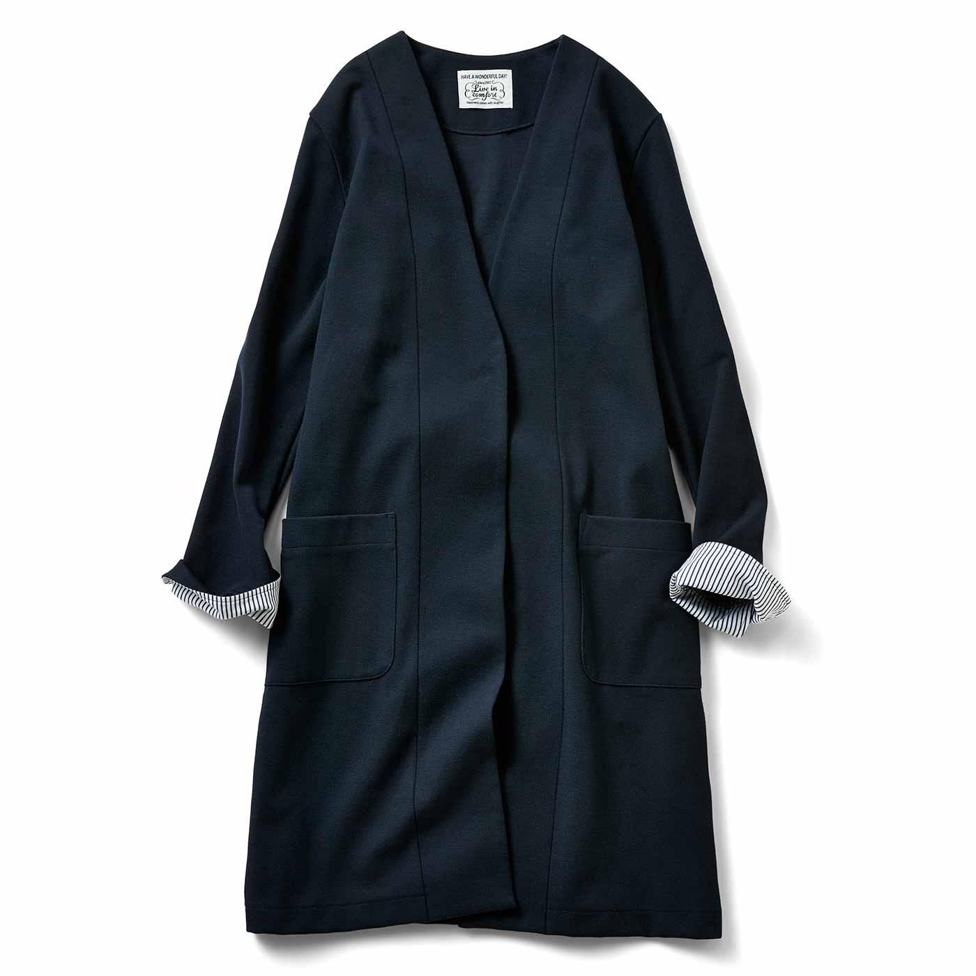 リブ イン コンフォート さっとはおってきちんと見えする ほどよい厚みの カットソーロングジャケット〈ネイビー〉