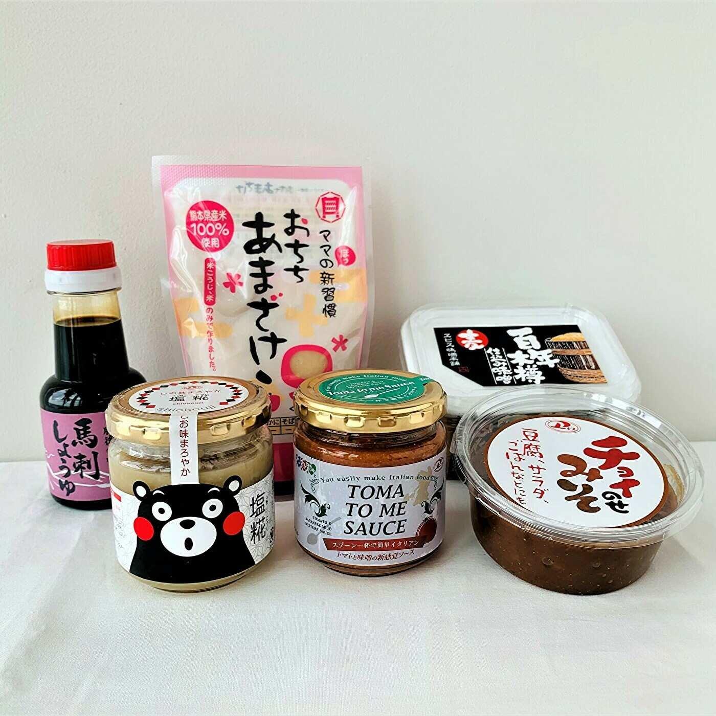 九州熊本貝島商店の郷土色豊かな調味料お試しセット