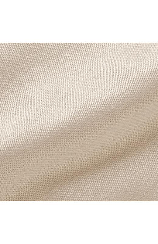 上品な艶がうれしいマットサテン素材。※商品画像よりもベージュに近い色となっております。