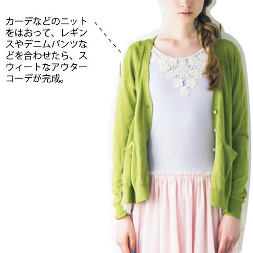 ※着用イメージです。お届けするカラー(デザイン)とは異なります。