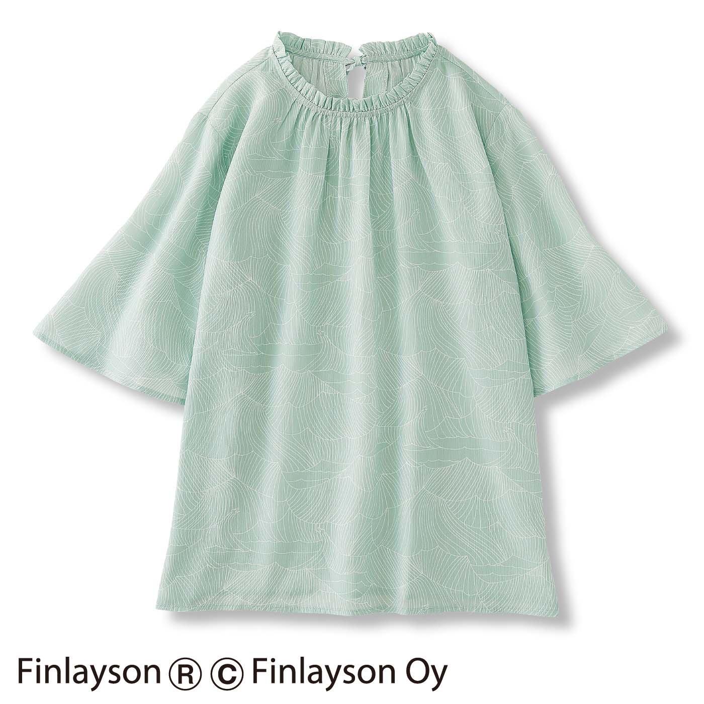 フィンレイソン 華やかにひらっとギャザーブラウス〈TYRSKY〉トゥルスク