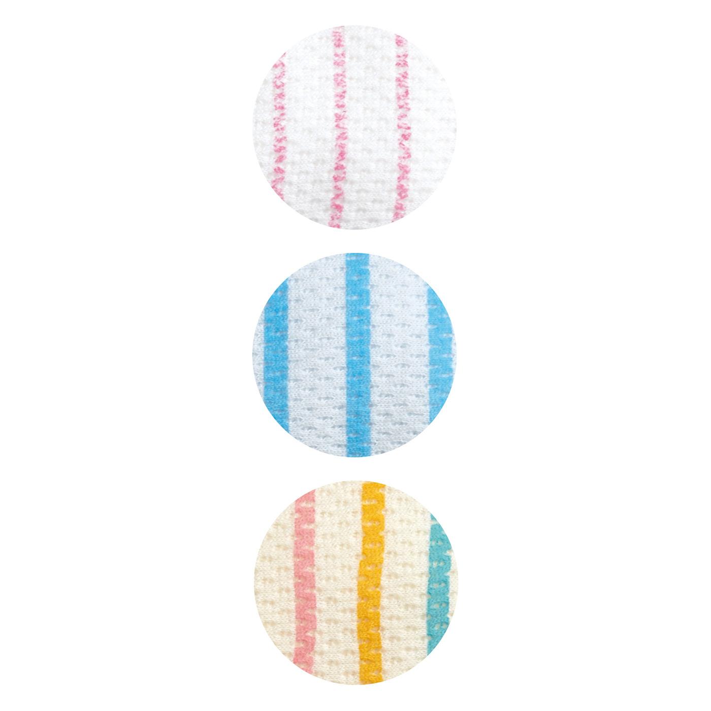 〈ピンクボーダー〉〈ブルーボーダー〉〈レインボーボーダー〉の3色展開。