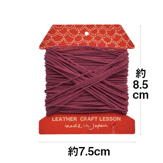 ●1回のお届け例です。 家形のかわいい糸巻きカードに約20m小分けしてお届けします。