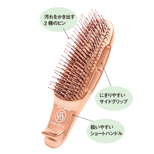 洗う、梳かす、マッサージがこれ1本で!3役こなすシャイニースカルプブラシを初回にお届けします。シャイニースカルプブラシはトリートメント剤を効果的に浸透させたり、頭皮のマッサージ、ブローブラシにも。一度使えばクセになる心地よさです。