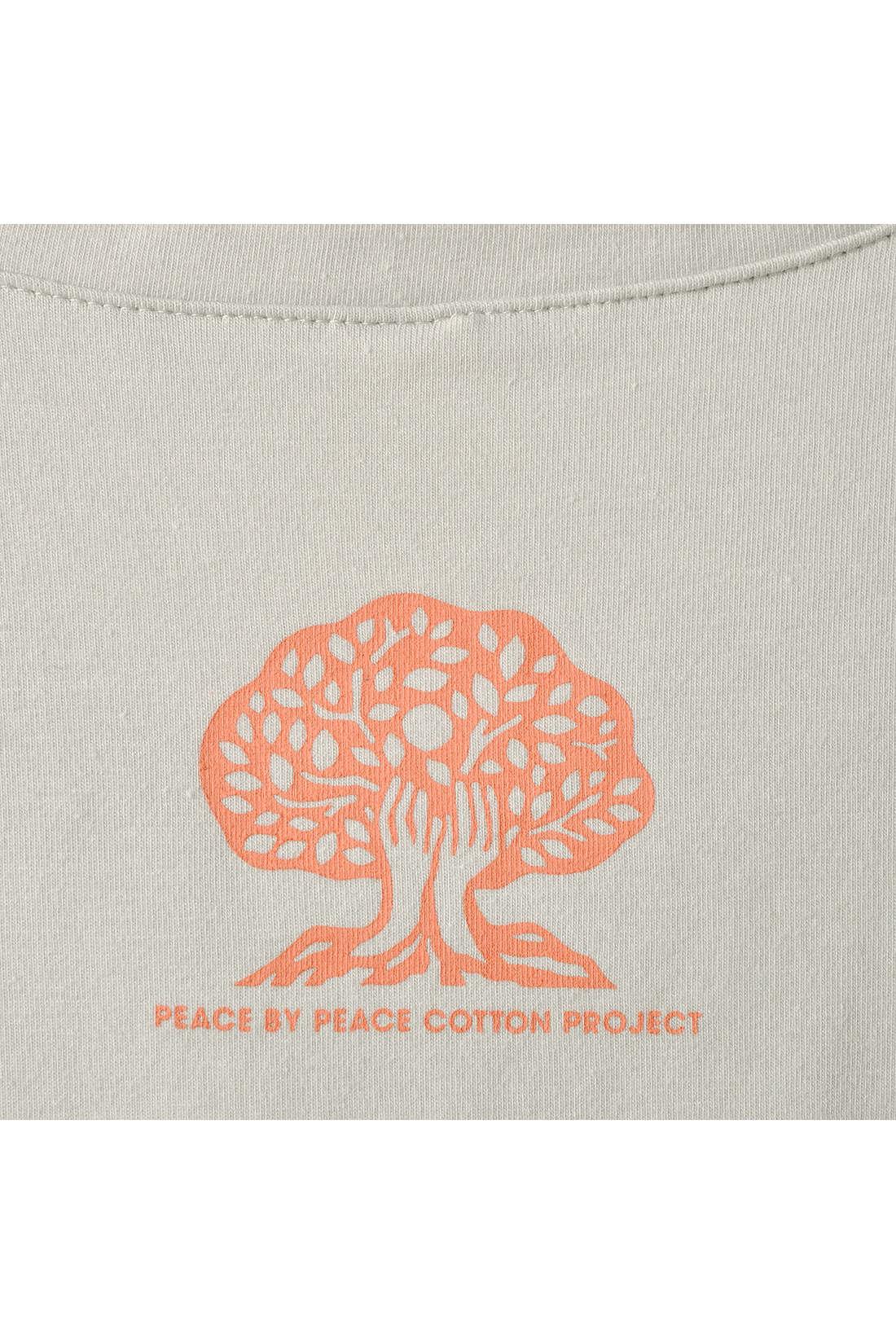 後ろには綿花とヨガのイメージをミックスしたプリントが。