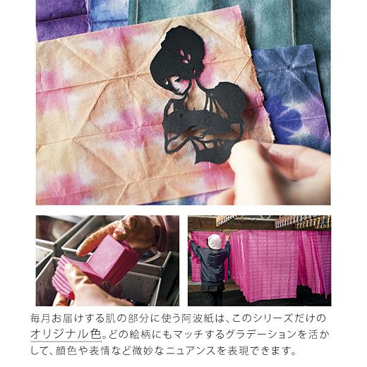 「アワガミファクトリー」の職人さんによる手染めのグラデーションと風合いが、切り絵に特別な魅力をプラスします。