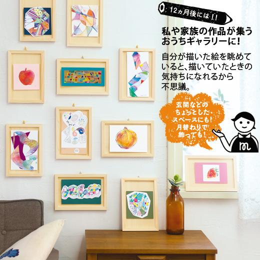 どんどんお気に入りのアートコーナーが増えていく♪