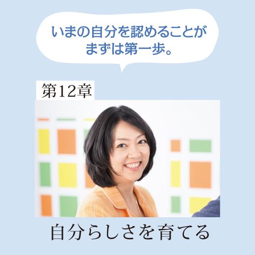 小倉 美紀 おぐら みき エナジー・コーチ あなたにとって大切なことの本質を引き出し、魅力的に輝かせます。