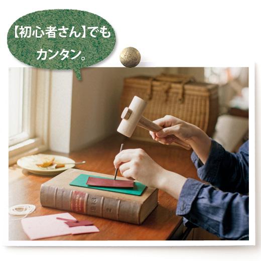 小槌を使って、革に「穴」を開けるレッスンもあります。